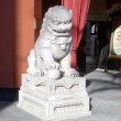 GRAUMAN CHINESE set - Sculpted Lion