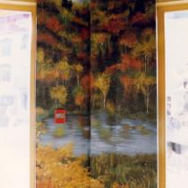 Le Shack Restaurant Mont-Tremblant 1996 - scenic painting