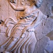 Greek goddess Nyx 1994 - For Commercial reproduction purposes, sculpture in plasticine, molded and produced in plaster