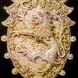 Bouclier Lion 1995 - Sculpture en plasticine, moulée et produite en plâtre pour reproduction commerciale
