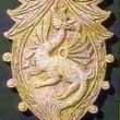 Bouclier Dragon 1995 - Sculpture en plasticine, moulée et produite en plâtre pour reproduction commerciale